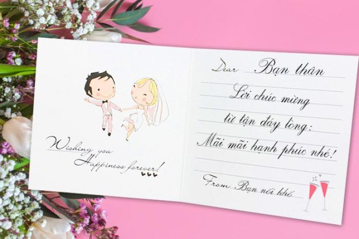 Bật mí một số lời chúc đám cưới ngắn gọn 1727727274