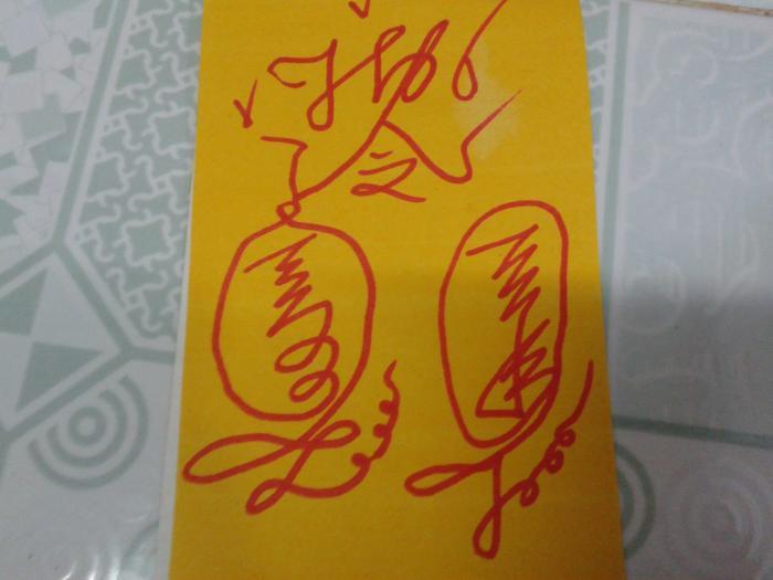 Hướng dẫn chi tiết cách làm bùa yêu bằng họ tên tại nhà 895443105